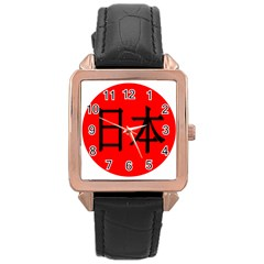 Japan Japanese Rising Sun Culture Rose Gold Leather Watch