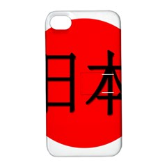 Japan Japanese Rising Sun Culture Apple iPhone 4/4S Hardshell Case with Stand