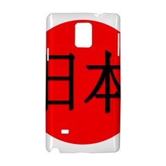 Japan Japanese Rising Sun Culture Samsung Galaxy Note 4 Hardshell Case