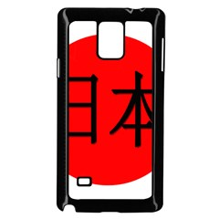 Japan Japanese Rising Sun Culture Samsung Galaxy Note 4 Case (Black)