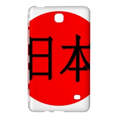 Japan Japanese Rising Sun Culture Samsung Galaxy Tab 4 (8 ) Hardshell Case
