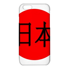 Japan Japanese Rising Sun Culture iPhone 6/6S TPU Case