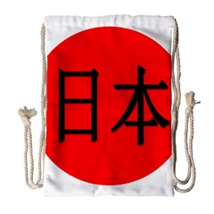 Japan Japanese Rising Sun Culture Drawstring Bag (large)