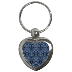 DMS1 BK-MRBL BL-DENM (R) Key Chains (Heart)