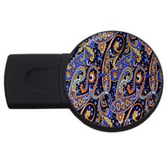 Pattern Color Design Texture USB Flash Drive Round (2 GB)