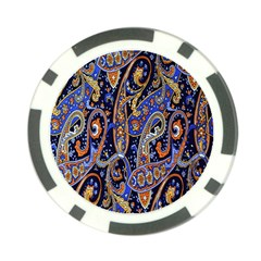 Pattern Color Design Texture Poker Chip Card Guard (10 pack)