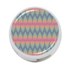 Pattern Background Texture Colorful 4-Port USB Hub (One Side)