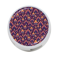 Abstract Background Floral Pattern 4-Port USB Hub (Two Sides)