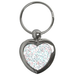 Connect Dots Color Rainbow Blue Red Circle Line Key Chains (heart)