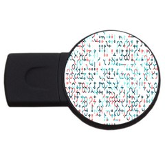 Connect Dots Color Rainbow Blue Red Circle Line USB Flash Drive Round (4 GB)