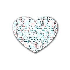 Connect Dots Color Rainbow Blue Red Circle Line Rubber Coaster (Heart)