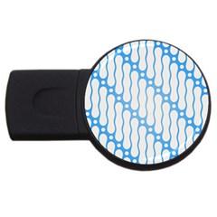 Batik Pattern USB Flash Drive Round (1 GB)