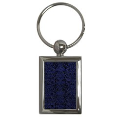 DMS2 BK-MRBL BL-LTHR Key Chains (Rectangle)
