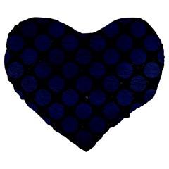 CIR2 BK-MRBL BL-LTHR Large 19  Premium Heart Shape Cushions