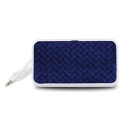 BRK2 BK-MRBL BL-LTHR (R) Portable Speaker (White)
