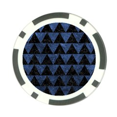 TRI2 BK-MRBL BL-STONE Poker Chip Card Guard (10 pack)