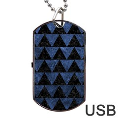 TRI2 BK-MRBL BL-STONE Dog Tag USB Flash (One Side)