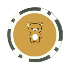 Bear Minimalist Animals Brown White Smile Face Poker Chip Card Guard