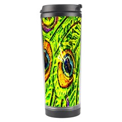 Peacock Feathers Travel Tumbler