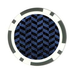 CHV1 BK-MRBL BL-STONE Poker Chip Card Guard (10 pack)