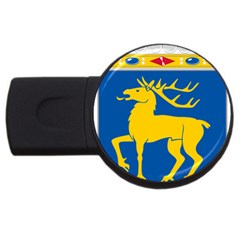 Coat of Arms of Aland USB Flash Drive Round (4 GB)