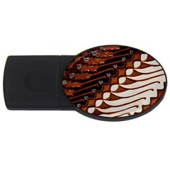 Traditional Batik Sarong USB Flash Drive Oval (4 GB)