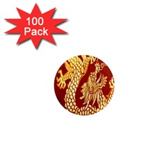 Fabric Pattern Dragon Embroidery Texture 1  Mini Magnets (100 Pack)