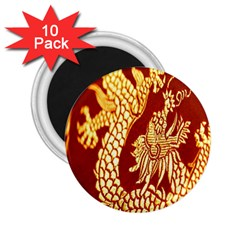 Fabric Pattern Dragon Embroidery Texture 2.25  Magnets (10 pack)