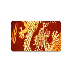 Fabric Pattern Dragon Embroidery Texture Magnet (Name Card)