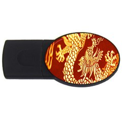 Fabric Pattern Dragon Embroidery Texture Usb Flash Drive Oval (2 Gb)