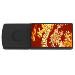 Fabric Pattern Dragon Embroidery Texture USB Flash Drive Rectangular (4 GB)