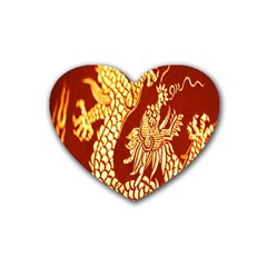Fabric Pattern Dragon Embroidery Texture Rubber Coaster (Heart)