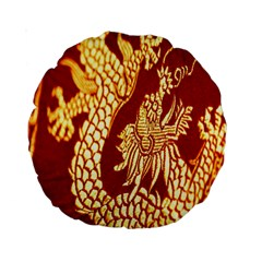 Fabric Pattern Dragon Embroidery Texture Standard 15  Premium Round Cushions