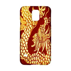 Fabric Pattern Dragon Embroidery Texture Samsung Galaxy S5 Hardshell Case
