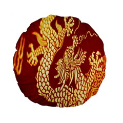 Fabric Pattern Dragon Embroidery Texture Standard 15  Premium Flano Round Cushions