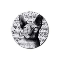 Sphynx cat Rubber Round Coaster (4 pack)