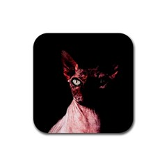Sphynx cat Rubber Square Coaster (4 pack)