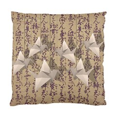 Paper cranes Standard Cushion Case (One Side)