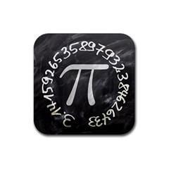 Pi Rubber Coaster (Square)
