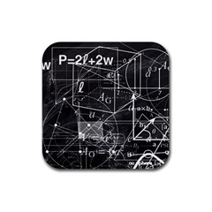 School board  Rubber Square Coaster (4 pack)
