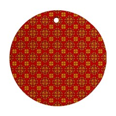 Pattern Round Ornament (Two Sides)