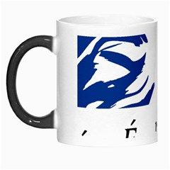 Symbol of the French Government Morph Mugs