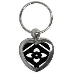 Pattern Background Key Chains (Heart)
