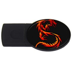 Dragon USB Flash Drive Oval (4 GB)