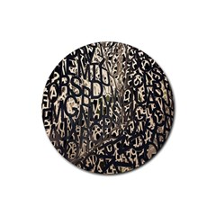 Wallpaper Texture Pattern Design Ornate Abstract Rubber Coaster (Round)