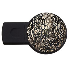 Wallpaper Texture Pattern Design Ornate Abstract USB Flash Drive Round (2 GB)