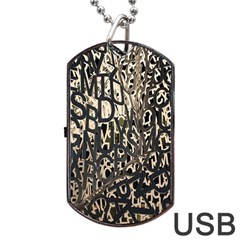 Wallpaper Texture Pattern Design Ornate Abstract Dog Tag USB Flash (Two Sides)