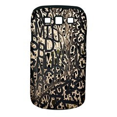 Wallpaper Texture Pattern Design Ornate Abstract Samsung Galaxy S III Classic Hardshell Case (PC+Silicone)