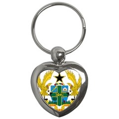 Coat of Arms of Ghana Key Chains (Heart)