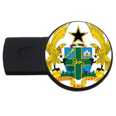Coat of Arms of Ghana USB Flash Drive Round (1 GB)